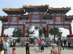 China Teacher's Inspection Visit 2012 (15)